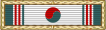 Presidential_Unit_Citation_%28Korea%29.png